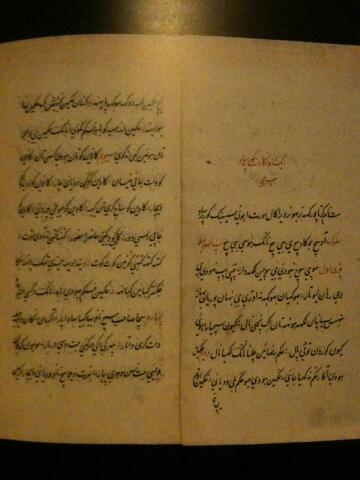 JapJi - Persian