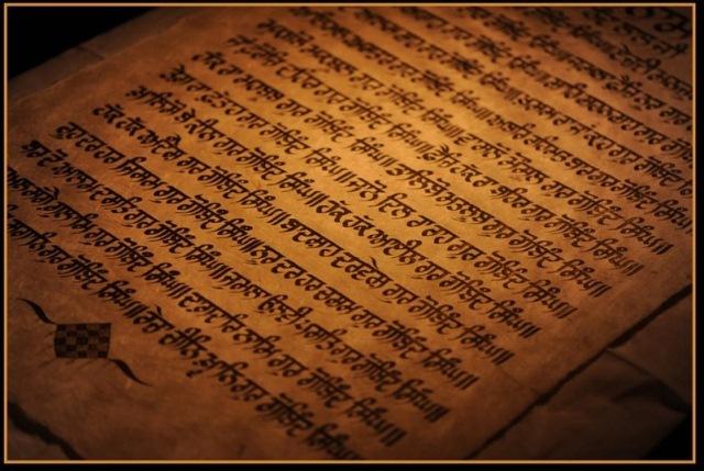 Ganjnama Calligraphy